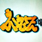 Avatar of wuzo