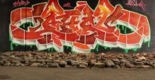 Photo 107953