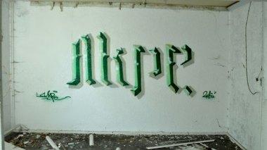 Photo #176665 by Akpe