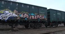 Photo 6025