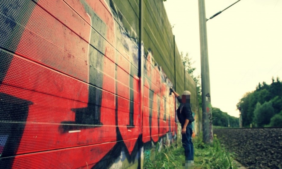 Photo #22147 by Artist
