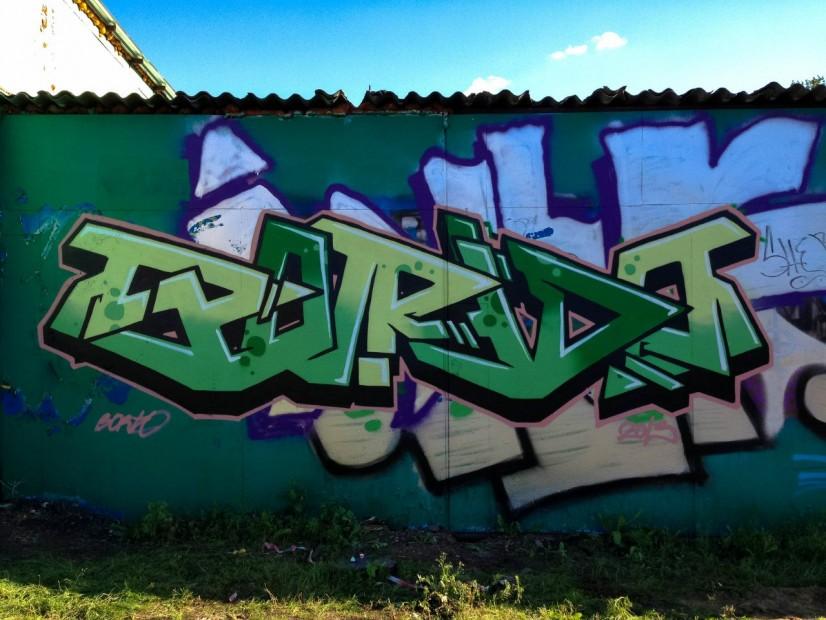 Photo #25732 by Bordo