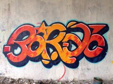 Photo #151208 by Bordo