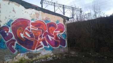 Photo #203133 by Coreoneer