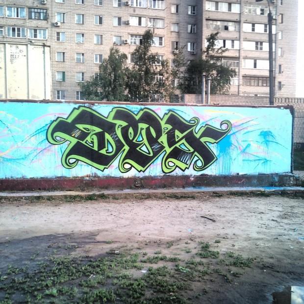 Photo #7954 by DepsFls