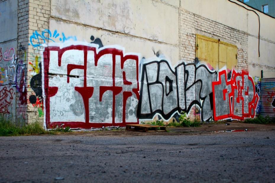 Photo #27454 by Fakre