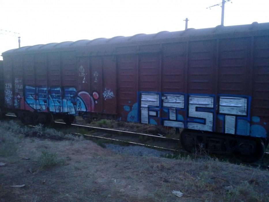 Photo #5142 by Fistok