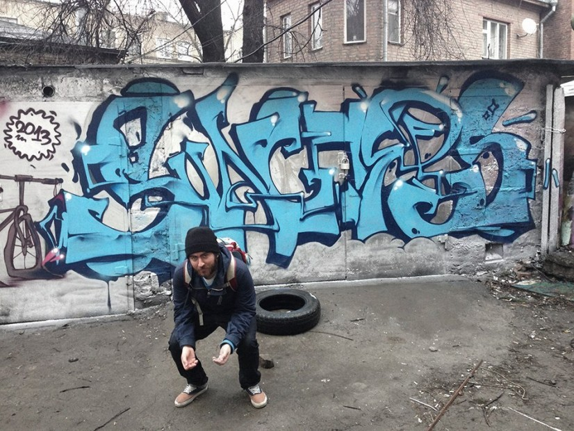 Photo #10273 by Graffiti_Rostov
