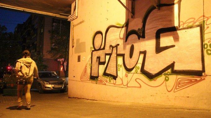Photo #40397 by Itog