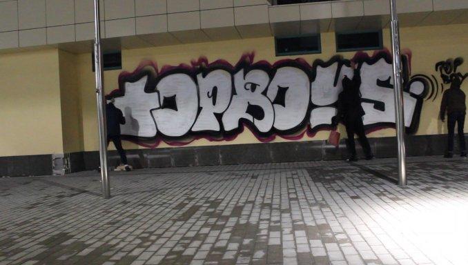 Photo #55229 by Itog