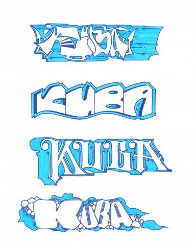 Photo #226182 by KUBA182