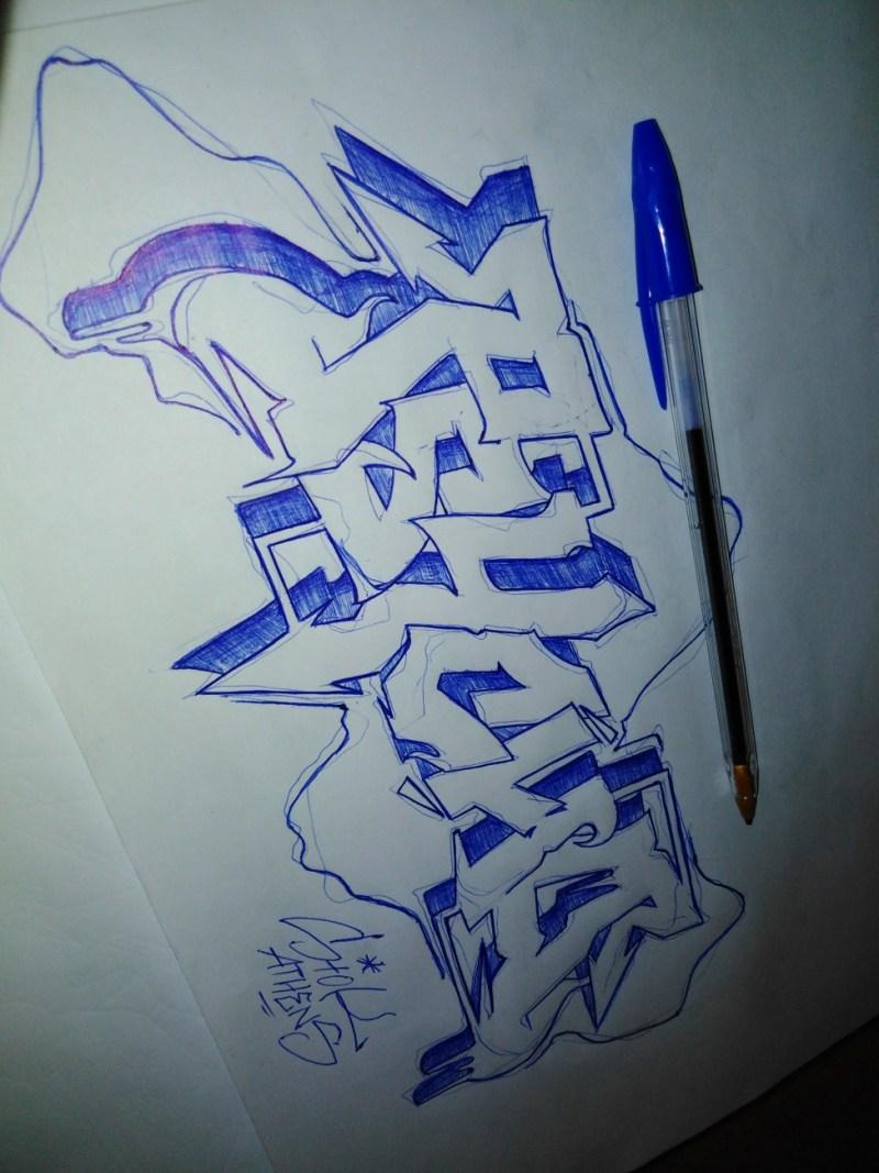 Photo #223540 by Ke1ar