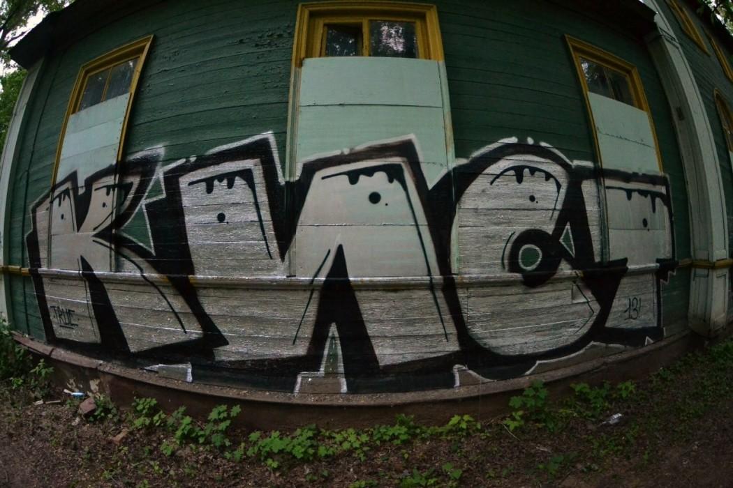 Photo #4529 by Kist