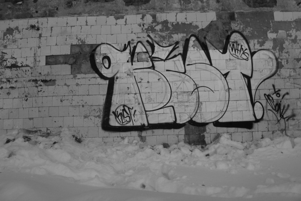 Photo #4531 by Kist