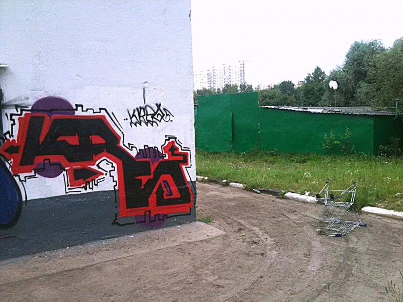 Photo #8554 by Kreo39