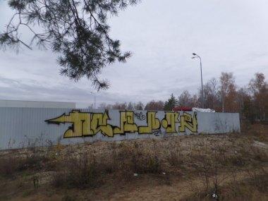 Photo #225410 by MENO
