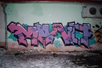 Photo #61328 by MENO
