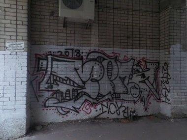 Photo #225221 by MENO