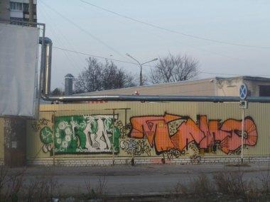 Photo #225330 by MENO