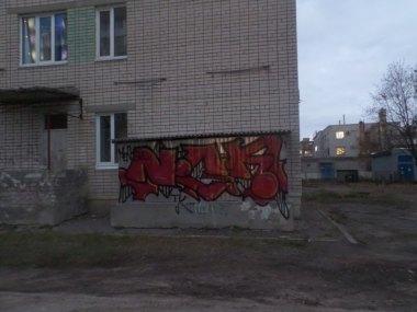 Photo #225219 by MENO