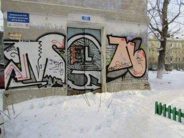 Photo #203677 by MENO