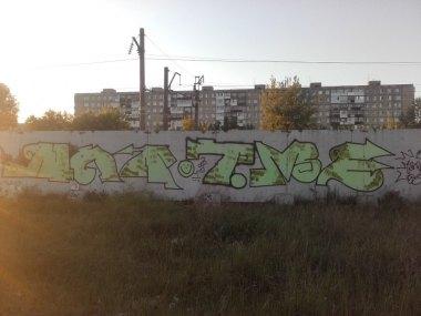 Photo #234247 by MENO