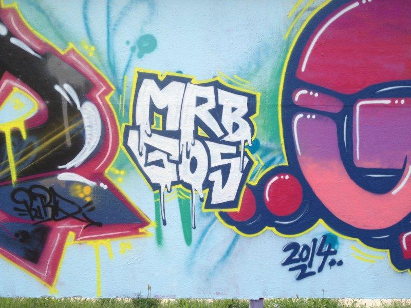 Photo #106172 by MRB