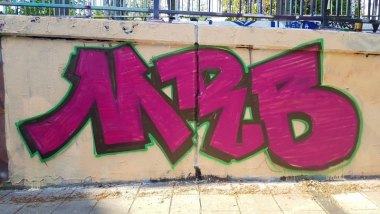 Photo #231625 by MRB
