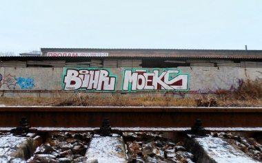 Photo #138691 by Moek