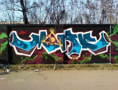 Photo #145212 by Moresko