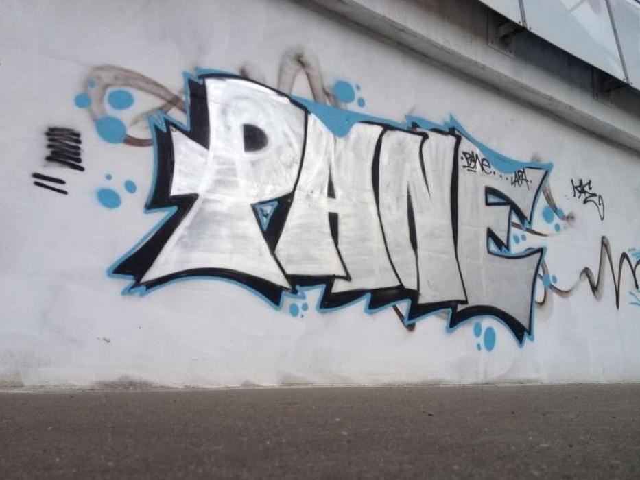 Photo #5573 by Panek