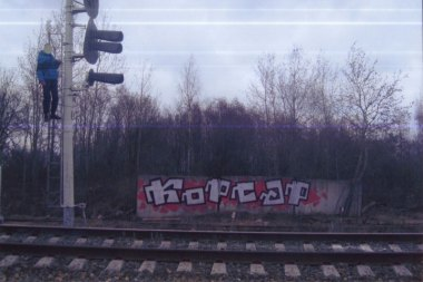 Photo #229506 by Pyrotechnik