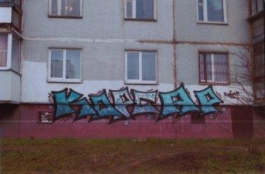 Photo #229507 by Pyrotechnik