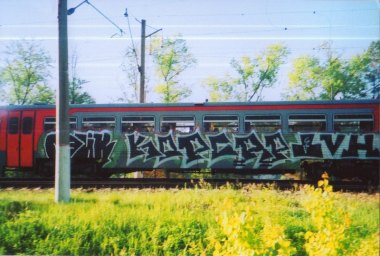 Photo #229511 by Pyrotechnik