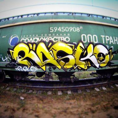 Photo #111259 by RASKO1