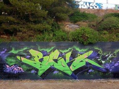 Photo #212158 by REK