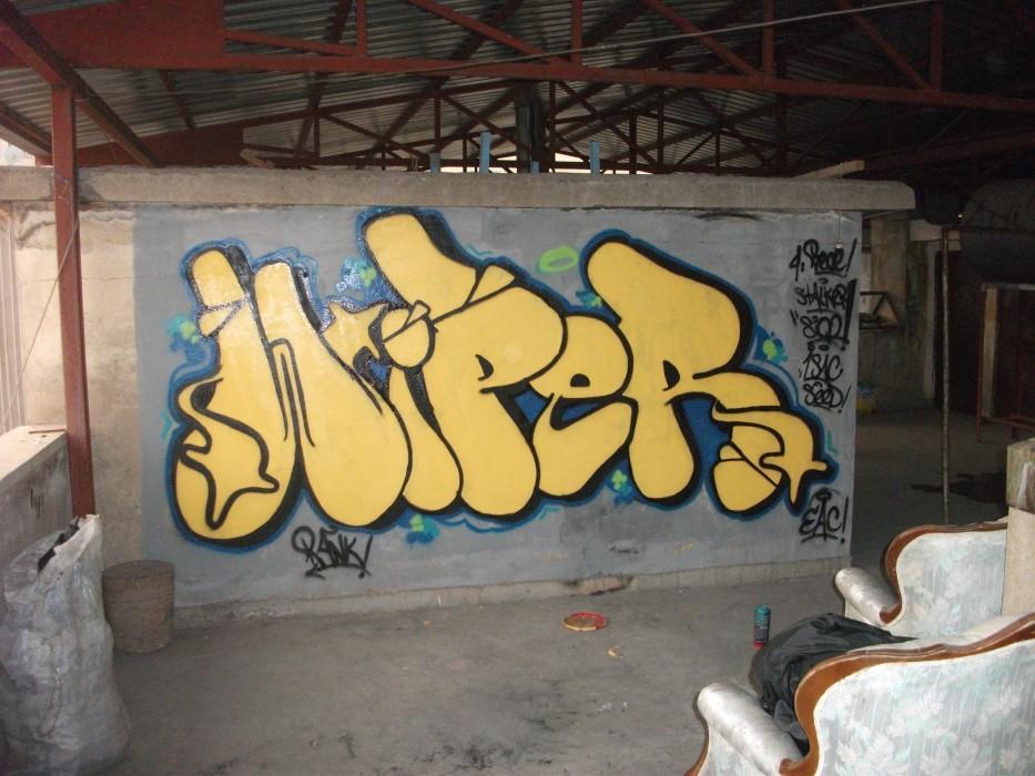 Photo #3827 by Ranko