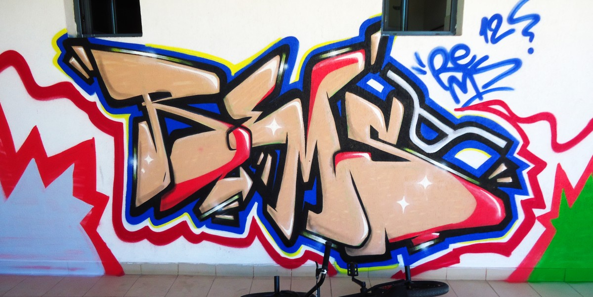 Photo #1886 by Rems
