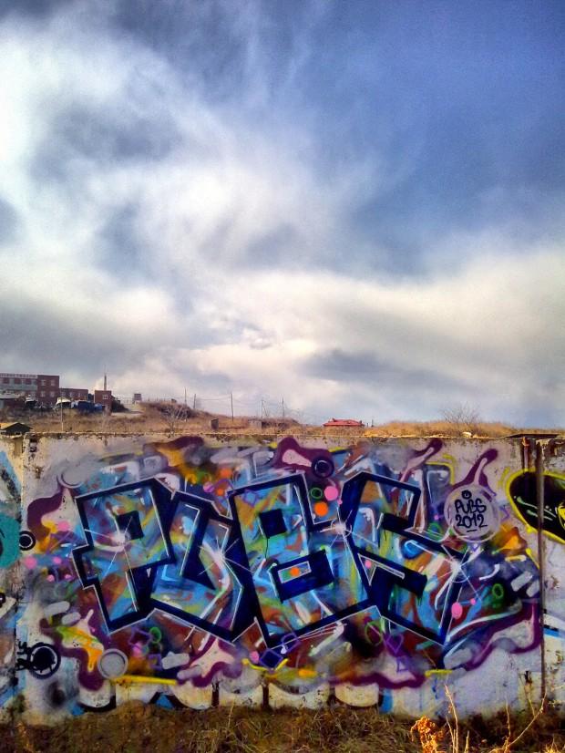 Photo #7264 by ReskResk