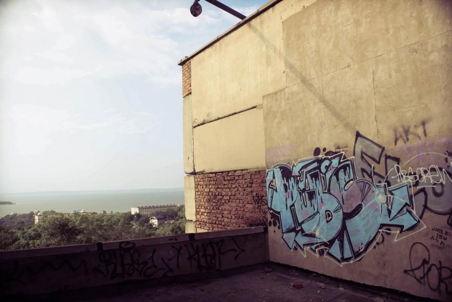 Photo #7418 by ReskResk