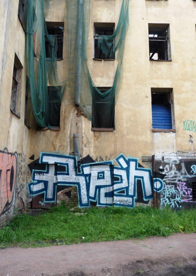 Photo #28545 by Rezh