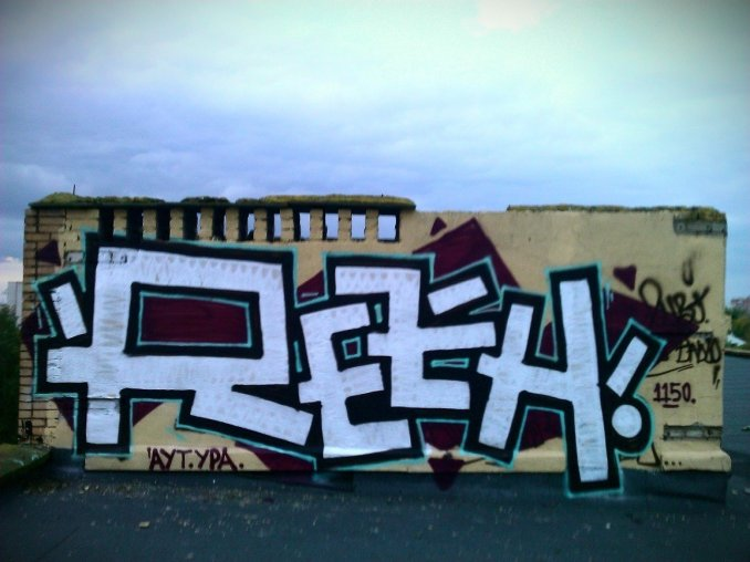 Photo #33624 by Rezh
