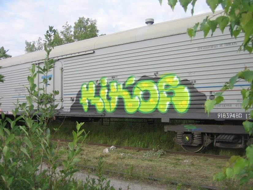 Photo #6625 by Rikos