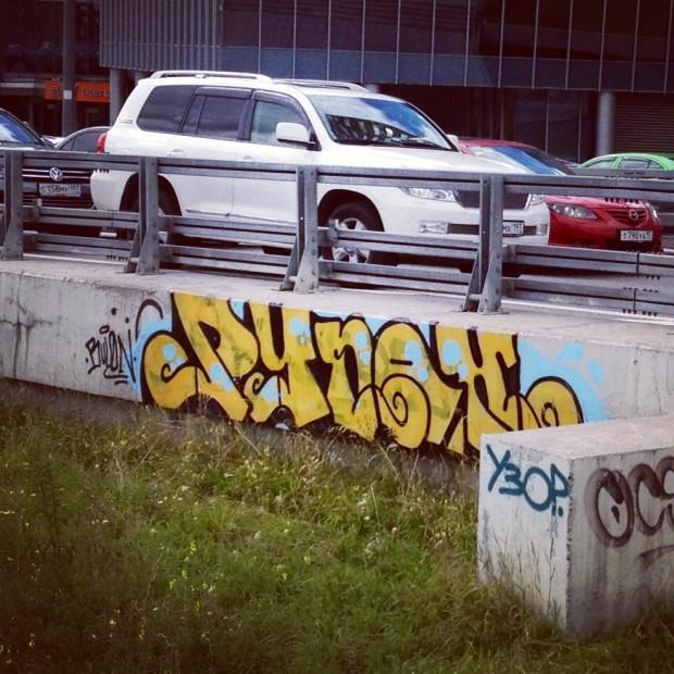 Photo #16075 by Rulon