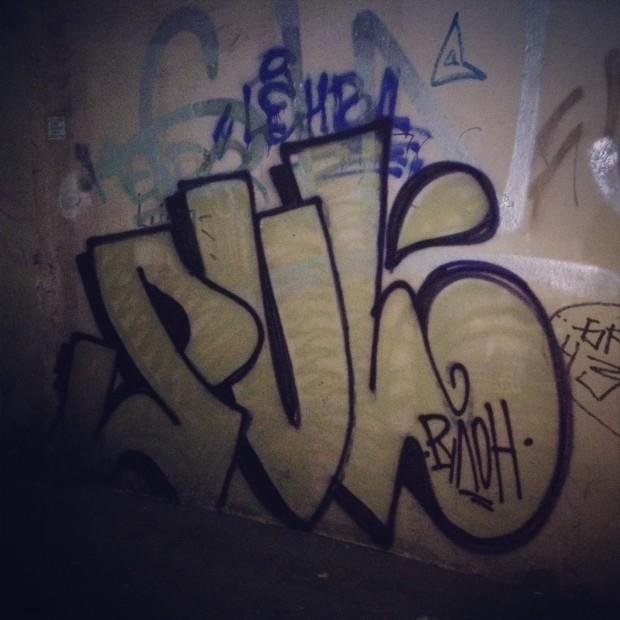 Photo #20824 by Rulon