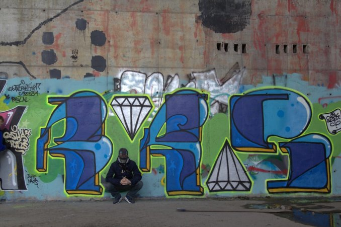 Photo #48297 by Rykys