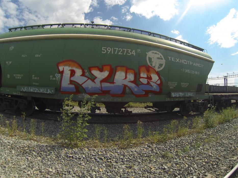 Photo #3603 by Rykz