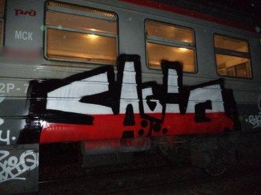 Photo #205760 by Sagiq