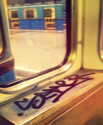 Photo #78540 by Samer_One