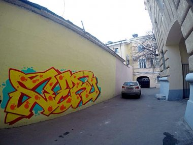 Photo #124394 by Scaro